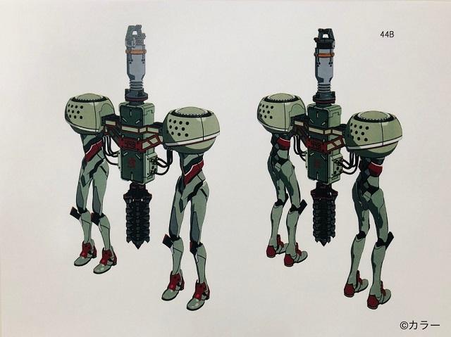 Eva44B