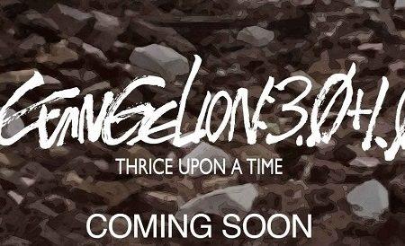 Evangelion: 3.0+1.0 posticipato